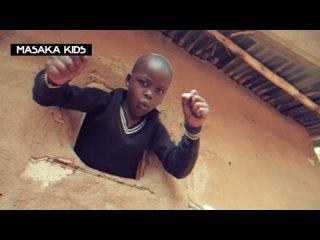 Talantlive ft. Wet Willie - Masaka Kids (Cut)
