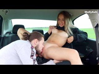 Неожиданный секс в машине по дороге в колледж