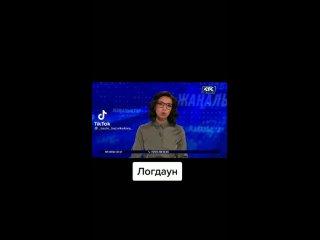 Video by Кокшетау   Бюро находок   Стол находок   Розыск