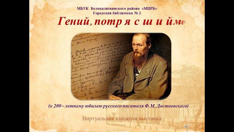Видео от Городскаи библиотеки Белокалитвинского районы