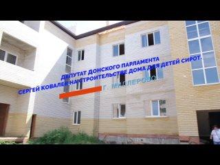 Видео от Сергея Ковалева