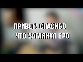 [Игра Обзоров] АГРЕССИВНОСТЬ ГЕЙМЕРОВ - агрессивные школьники - перезалив