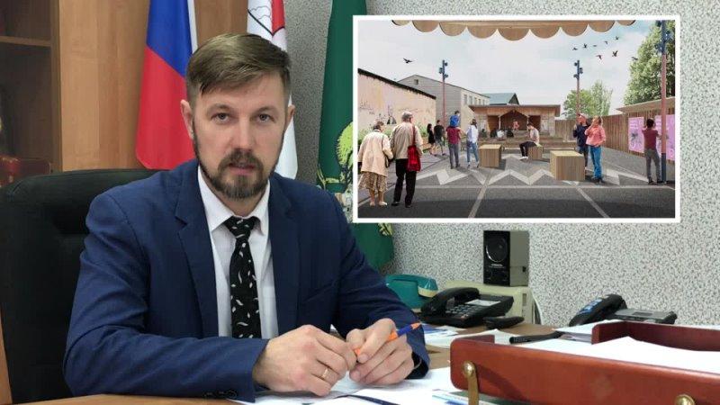 Проект с Верховажье стал победителем Всероссийского конкурса обращение главы района А В Дубова 27 08 2021