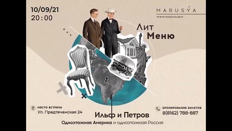 Видео от ПОДАРКИ Великий Новгород ПОДАРКИ