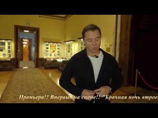 Видео от  Тюмень   афиша, розыгрыши, билеты