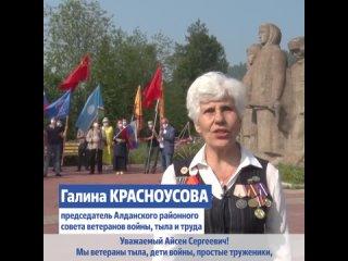 Vídeo de Сердце Якутии