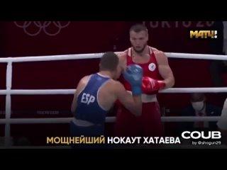 Имам Хатаев отправляет соперника в нокаут