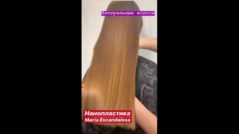 Видео от Дарьи Мардановой