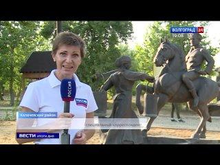 Video by Государственный музей-заповедник М.А. Шолохова