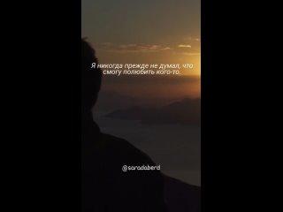 Видео от Полины Мурашкиной