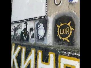 Отзыв о нашей знаменитой стене ❤️, знаете где она?Reposted from @ trusted_friend_ В одном из дворов города Ессентуки случайно