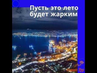 Видео от Светланы Григорьевой