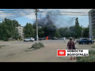 Видео от Новости Волгограда