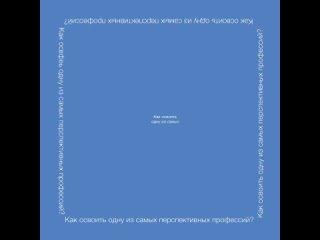Видео от Dиджитал Академия Альметьевск