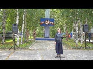 "МАУК ""Культурно-досуговый центр"" ""Факел"" kullanıcısından video"