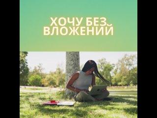 Video by Larisa Gromovskaya