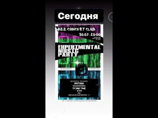 ● Вечер Экспериментальной музыки! ● kullanıcısından video