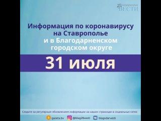 Газета «Благодарненские вести» kullanıcısından video
