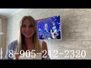 NEVA-DA Band - Promo video-2021