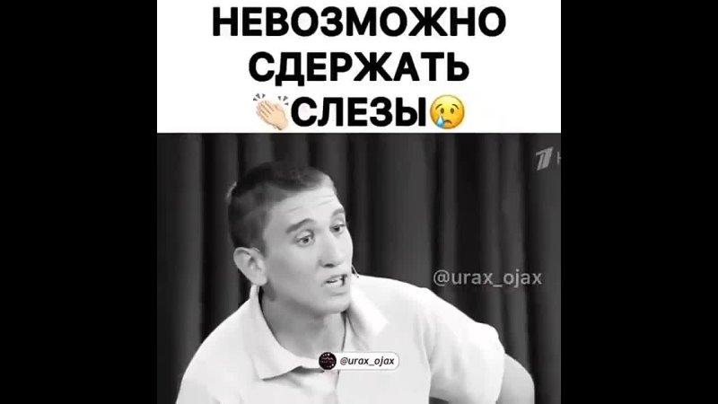 S Instagram profile post moskva tajikistan dushanbe tajik tjk tojikonshow maskva приколы точиконшоу