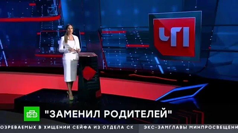 Видео от Чёрное Белое Магнитогорск