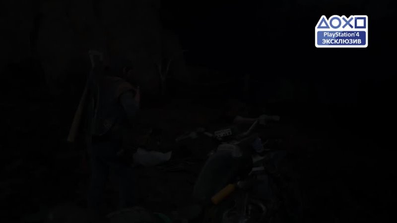 Days Gone трейлер Борьба за выживание Full