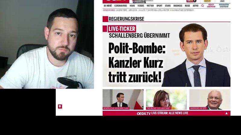 Sebastian Kurz als Kanzler zurückgetreten 09 10 2021 Neue Normalität