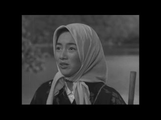 1953 - Источник молодости / Shishun no izumi