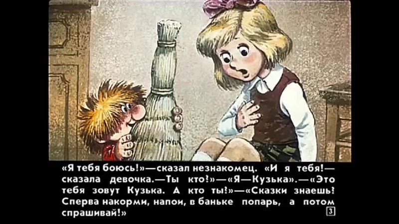 Видео от Пошехонская Модельная Детская библиотека