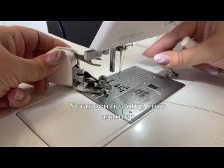 Швейная лапка вместо оверлока — аккуратный пошив, экономия времени и денег
