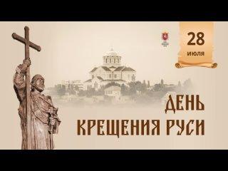Video by Телеканал ТВЧ