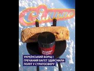Видео от Вокзал Донецк