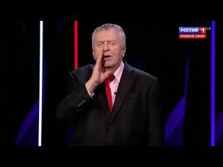Жириновский воет)