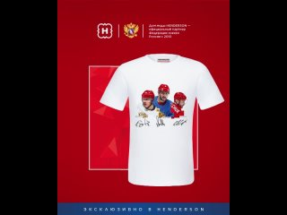Лимитированная коллекция футболок HENDERSON