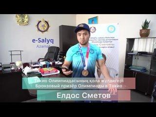 วิดีโอโดย Dgd Po-Gorodu-Shymkent