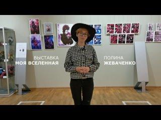 Video by Дом-музей В.А. Игошева