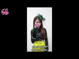 """· Рус.саб · 180910 · Видео-послания от OH MY GIRL из альбома """"Remember Me"""" ·"""