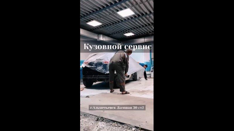 Видео от Иосив Сталин