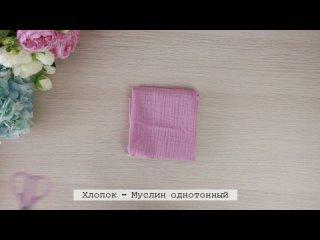 АРТ-Ткани kullanıcısından video