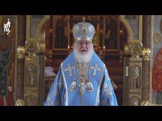 Слово Святейшего Патриарха Кирилла в 43ю годовщину кончины митрополита Никодима Ротова.