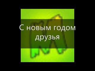 Видео от Ивана Мовина