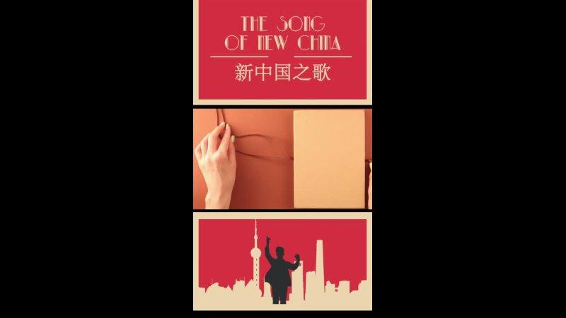 Видео от VideoChinaTV