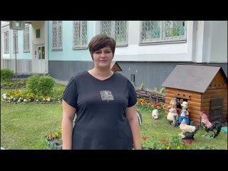 ГБОУ «Школа №183» kullanıcısından video