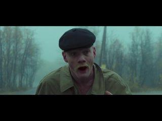 Молоко (2021) трейлер русский язык HD / Гоша Куценко /
