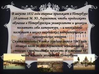Vídeo de Tatiana Yatsenko