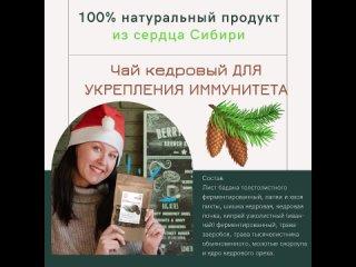 Видео от МейТан. Косметическая Компания в г. Пермь.