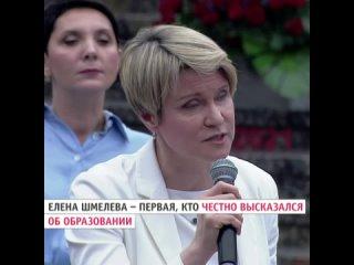 Видео от Алии Тихоновой