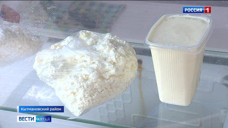 В одном из сёл Кытмановского района жители перешли на продукты местного хозяйства