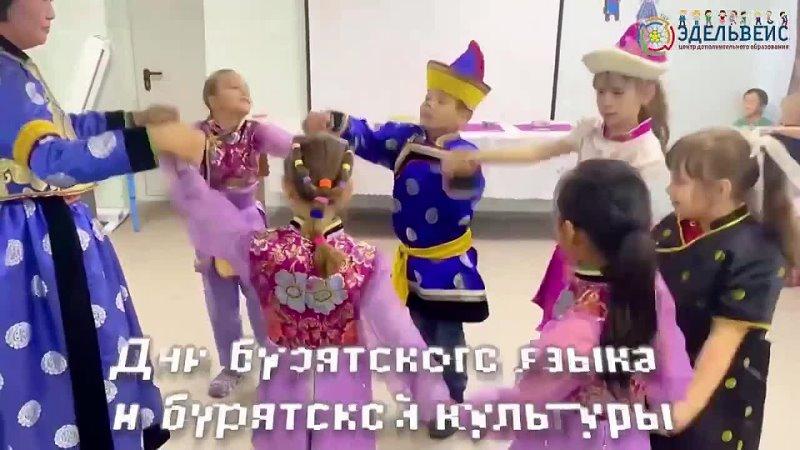 Видео от Комитет по образованию г Улан Удэ