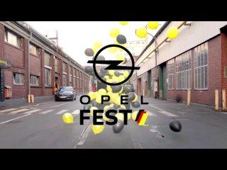 Все молнией на OPEL FEST за рекордом Гиннесса